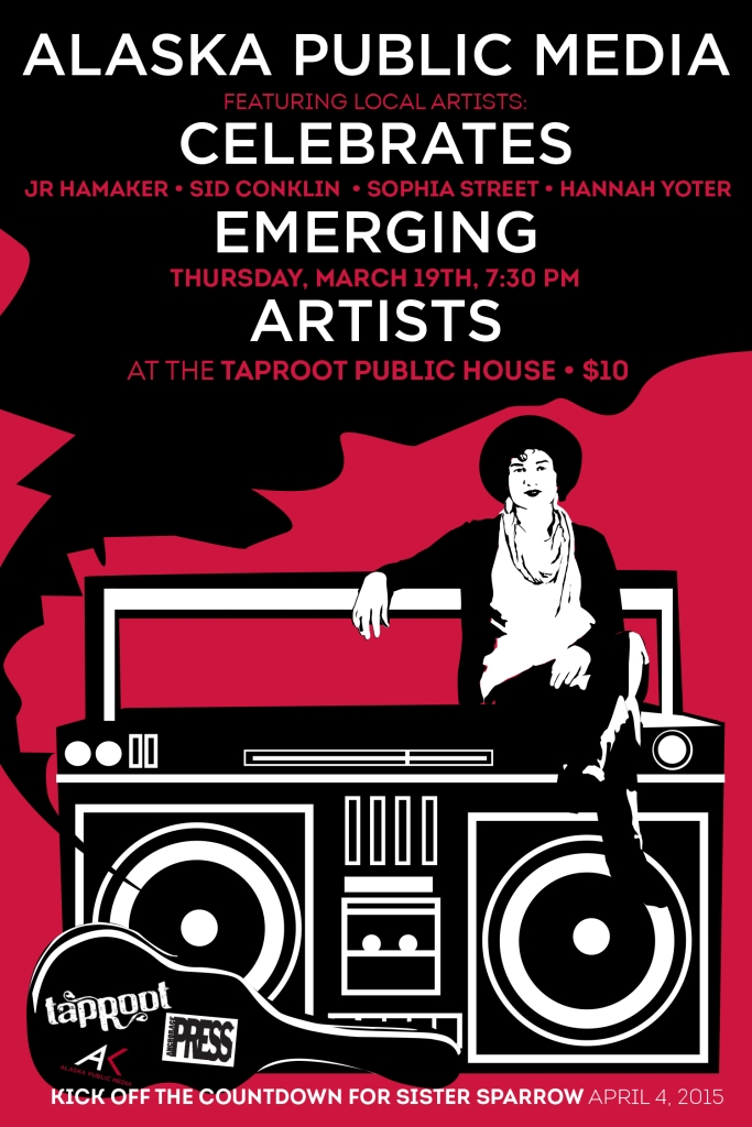 Press ad for emerging artists